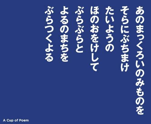 starbucks-yorunomachi