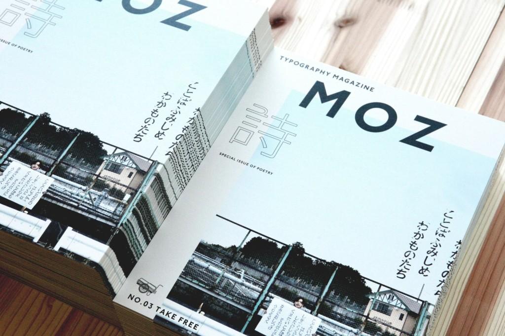 moz-02