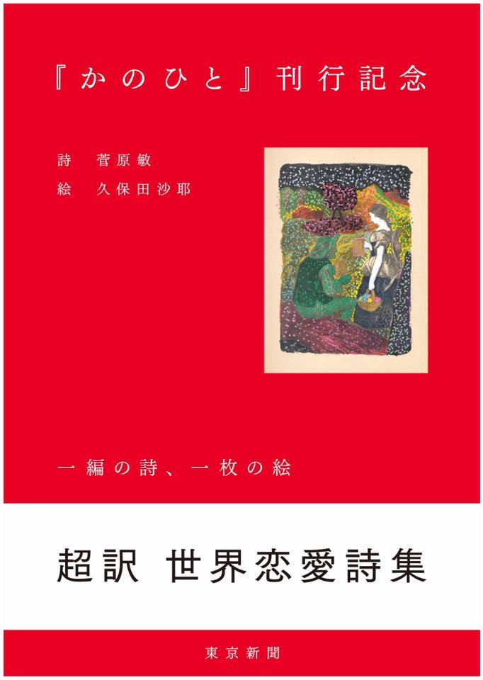 kigi-poster