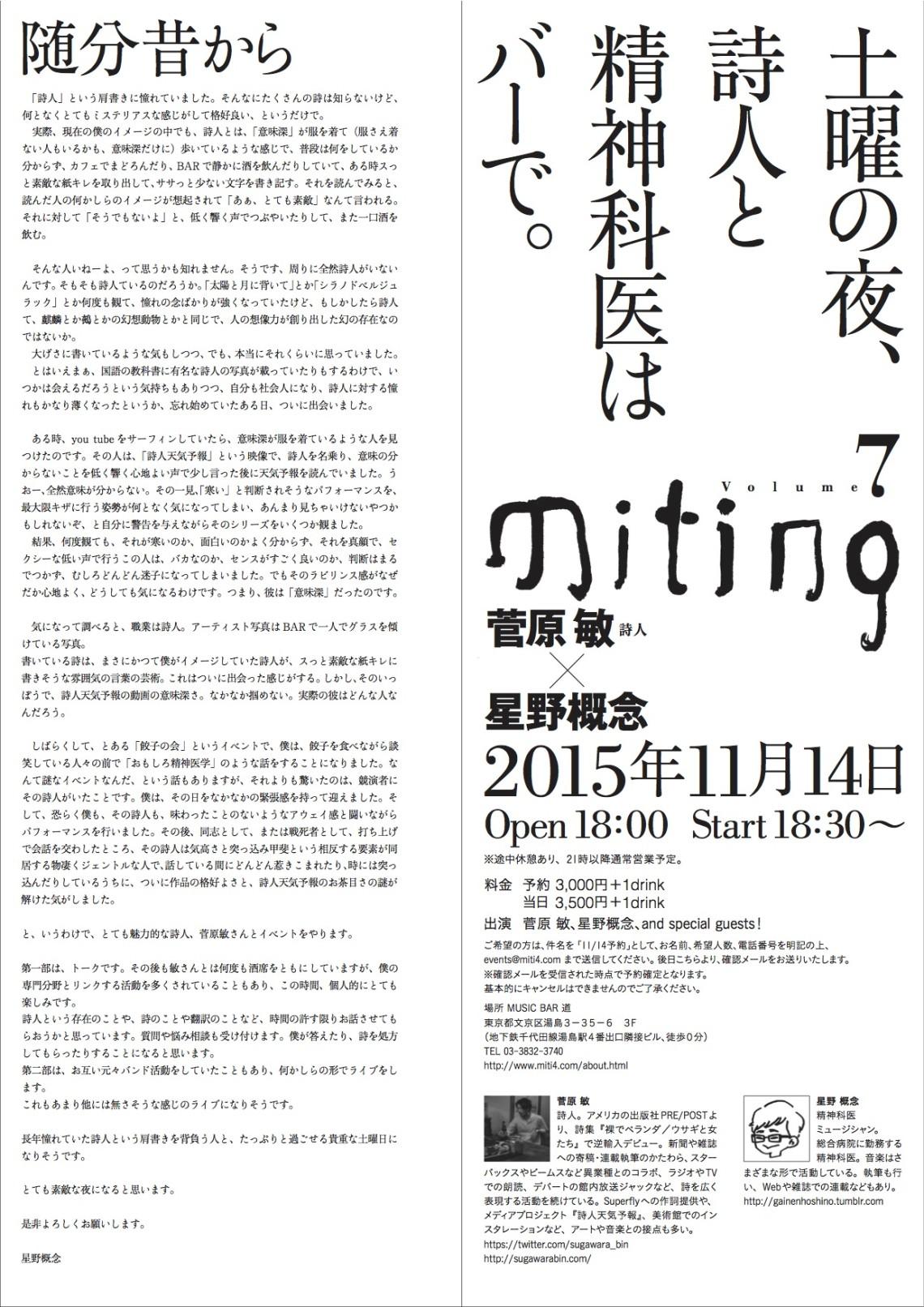 mitting